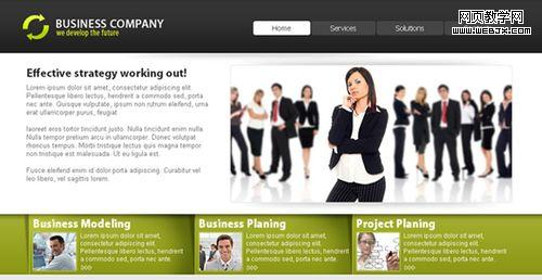 Corporate CSS Template 2
